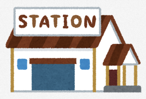 新〇〇駅、無能しかいない
