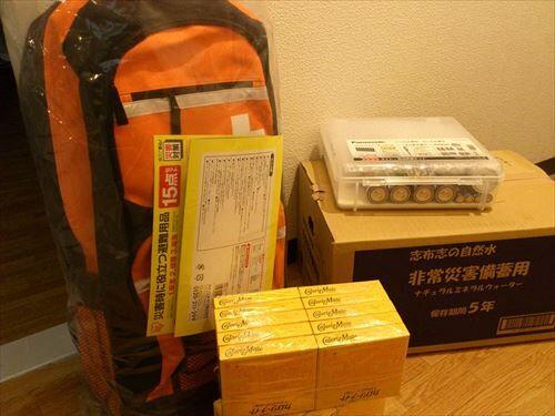 【急募】震災に備えて、1週間分の備蓄をしようと思う 何が必要?