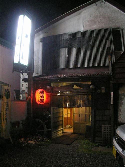 Izakaya,wakkan_R