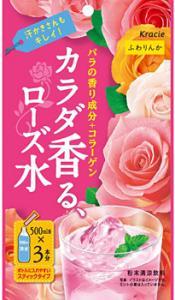 飲めば皮膚からバラの香り放出…クラシエフーズが粉末飲料発売