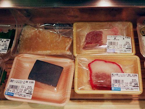 800px-Kujira(WhaleMeat)-Takashimaya-20101013_R
