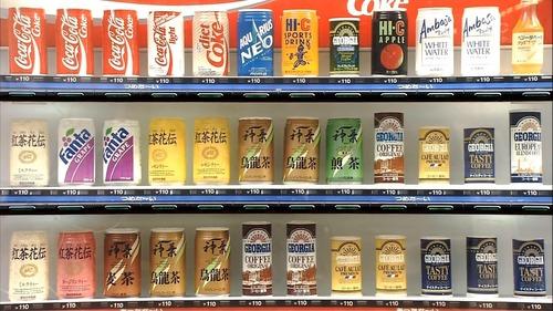 【画像】20年前のコカ・コーラ自販機のラインナップがこれ。