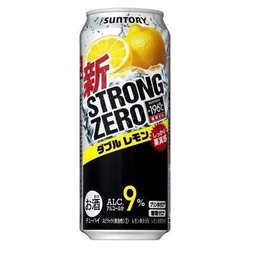 ストロング缶(9% 500ml)って2本限界が正常だよな?