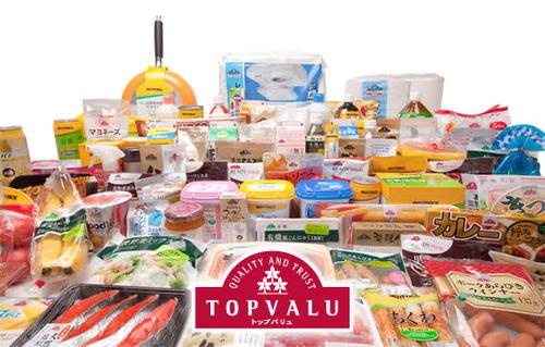 TOPVALU(トップバリュ) ←正直に感想言ってけ