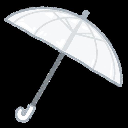おい!今俺の傘をコンビニでパクったヤツ許さない