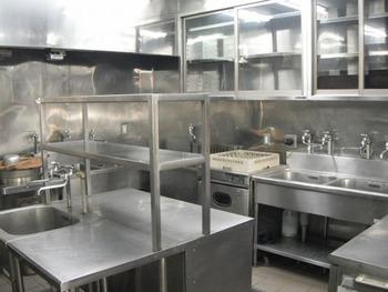 sepia厨房