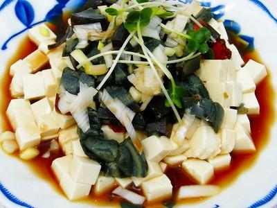 ピータンが「世界で最もグロい食べ物」に選ばれる