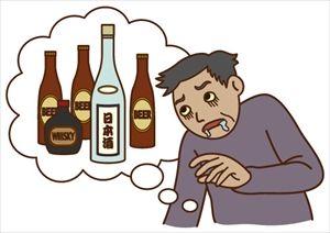 TOKIO山口さんが陥ったアルコール依存症「仕事は …