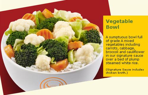 VegetableBowl