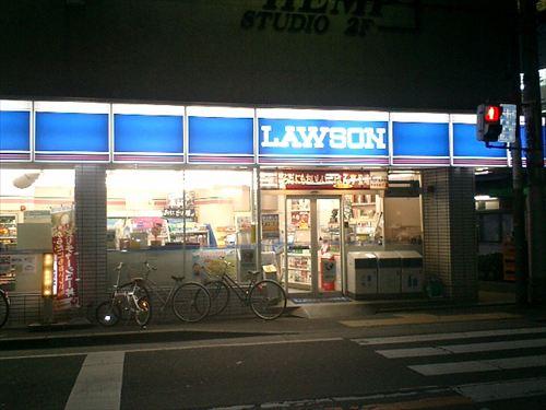 Lawson_Japan_R