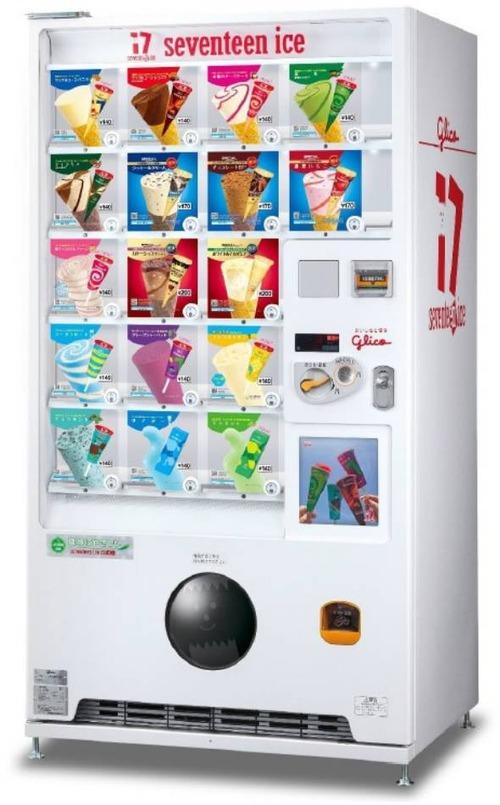 なんか都会の方行くとアイスクリーム売ってる自動販売機あるよな