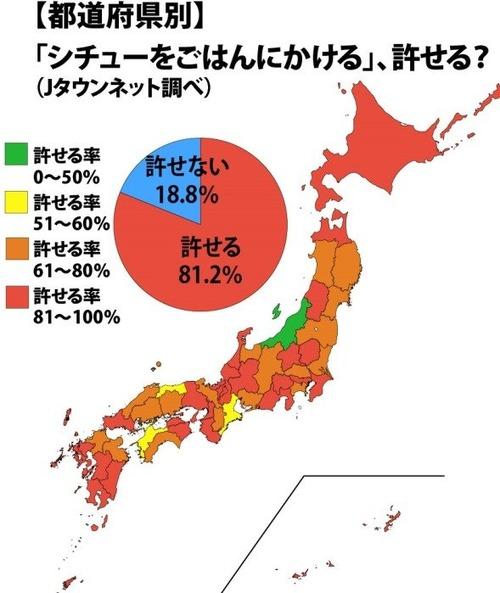 「シチューをごはんにかける」、日本人の多数派は「アリ」だった!