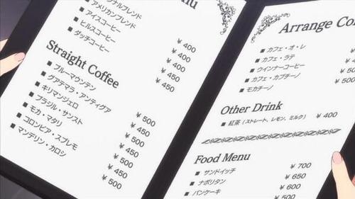 喫茶店「コーヒー450円です」コンビニ「コーヒー100円です」
