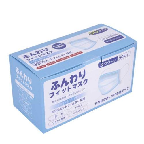 中華ECのAliexpressが日本語表記のマスクの箱だけを販売