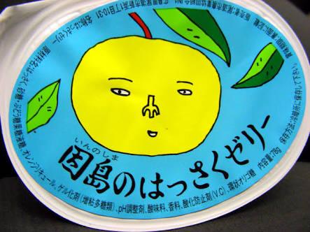 広島の名物(食べ物)で打線組んだ