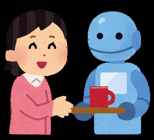 飲食店って全部ロボットにしたらあかんのか?