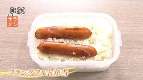 今日のNHK「サラメシ」は刑務官のサラメシ フランクフルト弁当が衝撃