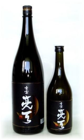 kippou_0021