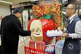 【りんご県】ついにリンゴジュースが出る蛇口が登場!