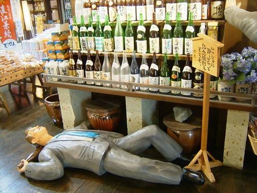 なんで日本人って酔いつぶれるほどのむやつおるんや?