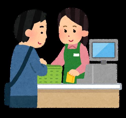 朝コンビニワイ「^^(買い物カゴいっぱい)ドサッ」リーマン「…」