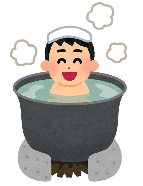 3大スーパー銭湯で入らない風呂『電気風呂』『壺湯』
