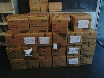 女オタやべぇ… テニプリ・不二周助宛に、8000個のチョコが送られる事件発生