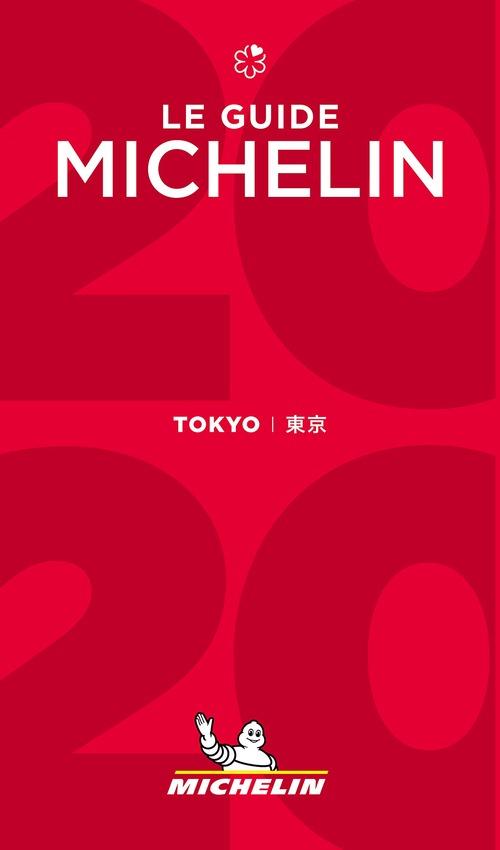 寿司屋のすきやばし次郎本店「一般予約が不可」のためミシュラン2020に載せてもらえなかった