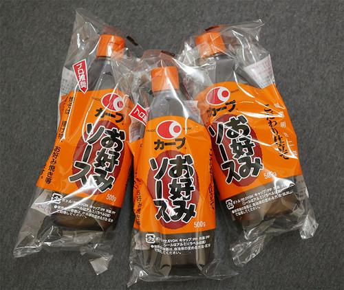 広島県民なら常識の『カープソース』を知らないなんて人生の3%くらい損してるぞ
