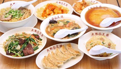 【大阪王将】中華鍋はもういらない!人手不足対策で「職人レス化」進める チャーハンを機械で調理