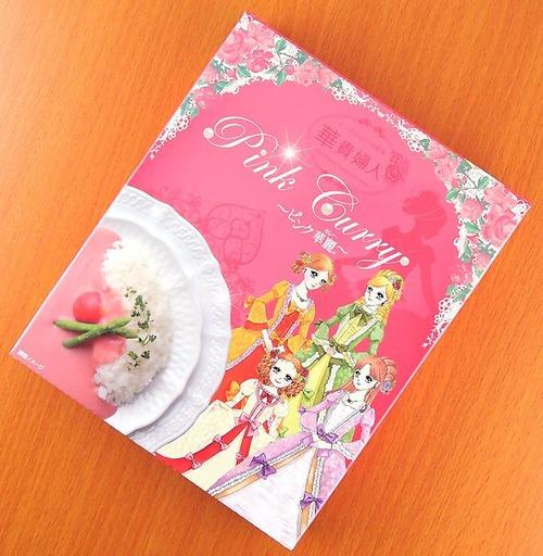 カレーなのに「どピンク」! 鳥取が生んだ驚異のグルメ「華貴婦人のピンク華麗」を食べてみた