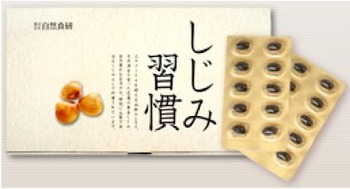 shijimi02