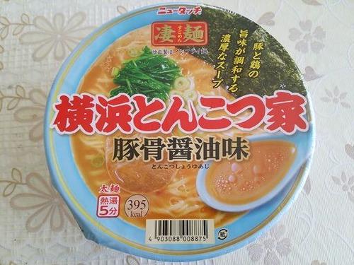 280円のカップ麺←ウマッ! 180円のカップ麺←うまいやん