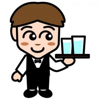 waiter-350x350