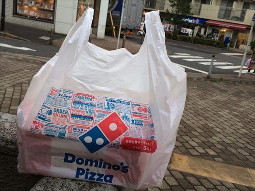 宅配ピザ最強決定戦