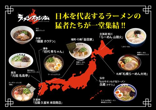 わざわざ博多にとんこつラーメン食べに行ったのに地元のとんこつラーメンチェーンの方が美味かった