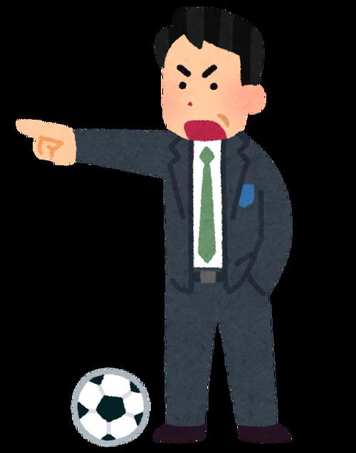 sports_soccer_kantoku_suit