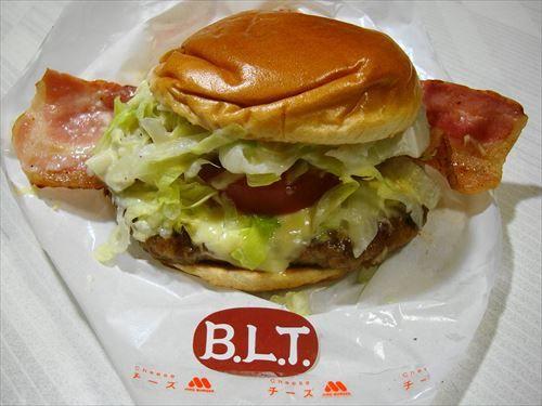 MOS_BLT_burger_R