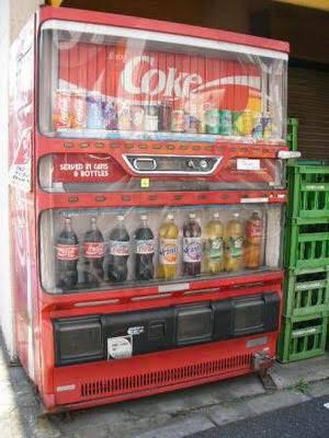 村の語り部「昔は自販機で1.5リットルペットボトルが売っていた」