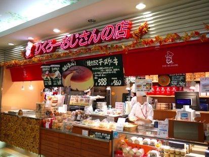 大阪来たら食べとけっていうものある?