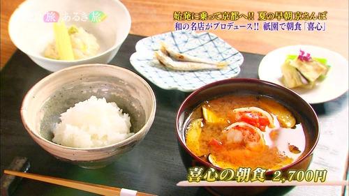 京都の祇園で食える2700円の朝食wwwwwwwwwwww