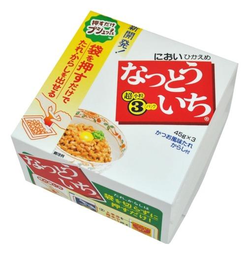 【朗報】納豆のタレ、ついに進化する