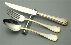 お前らってフォークとナイフでご飯食べられなさそうだよね