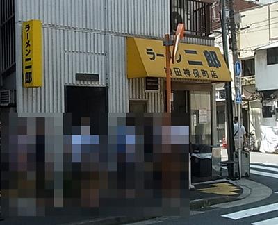 ラーメン二郎に行こうと思う 初心者ならどの店がおすすめなの?