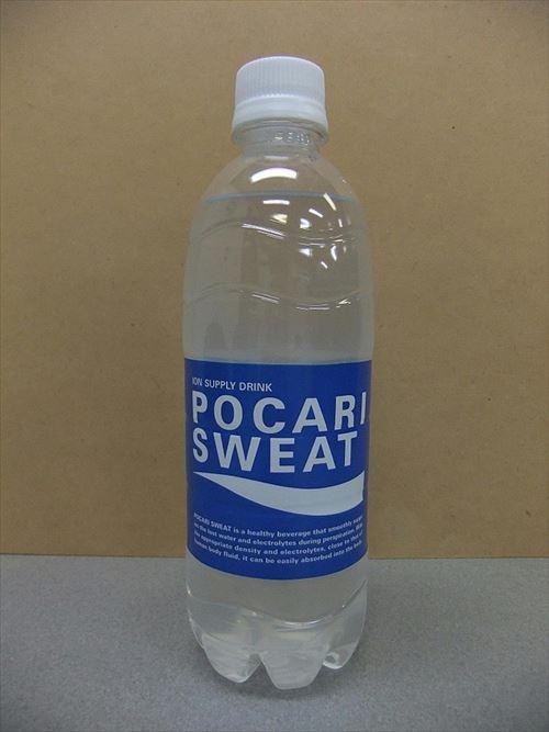 ポカリって飲むと健康になる?毎日ポカリでしか水分摂ってないんだが