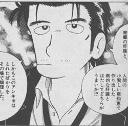 yamaoka2