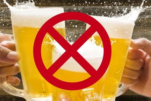「若者のアルコール離れ」が止まらない 20~30代男性の飲酒率は過去20年で半分に