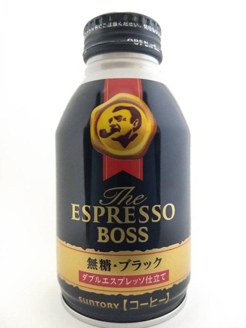 一番美味い缶コーヒー、ガチで決まる