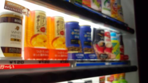 自販機のジュースって「HOT」「COLD」だけじゃ不便だからあと1つぐらい増やしたいよな