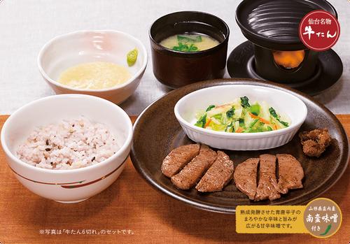 pic-menu-02